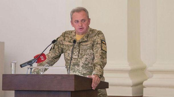 Виктор Муженко об угрозе со стороны России
