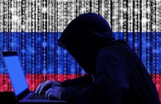 Російські хакери зламали комп'ютерні системи атомних компаній у США