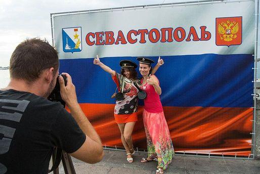Севастополь заселяють росіянами