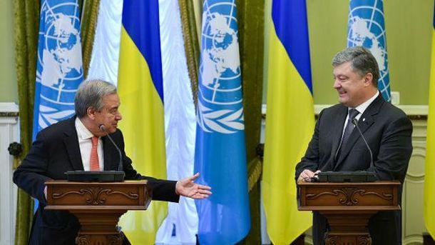 Встреча Антониу Гутерреша с Петром Порошенко