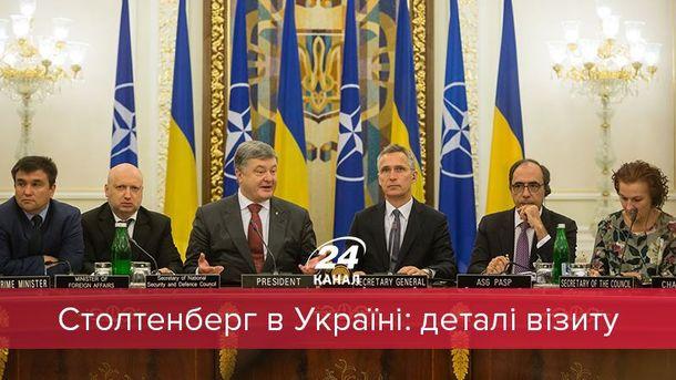 Підсумки зустрічі Порошенка і Столтенберга у Києві