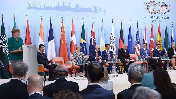 Саміт G20  у Гамбурзі
