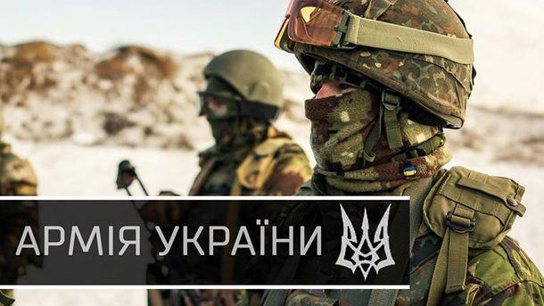 Вооруженные силы Украины: сколько военных служит по контракту