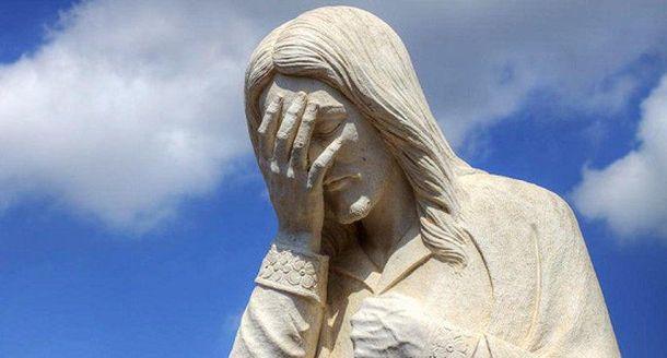 Реакция Иисуса