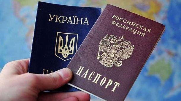 Визовый режим с Россией (Иллюстрация)