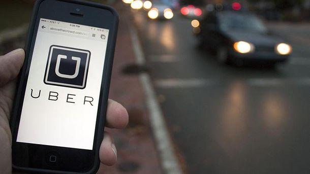 Тарифы Uber в Киеве повысили