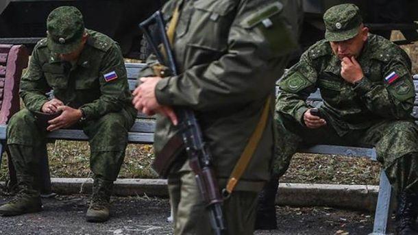 Російські офіцери