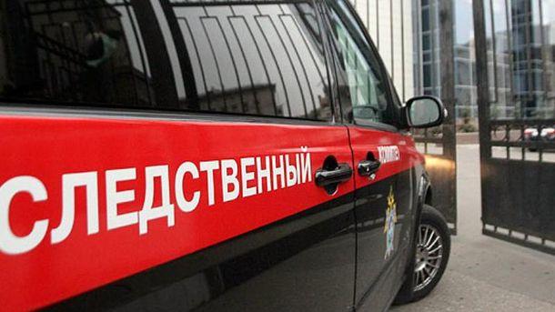 Убийство в Москве (Иллюстративное фото)