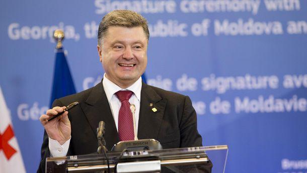 Рада ЄС завершила процес ратифікації Угоди про асоціацію між Україною та Євросоюзом