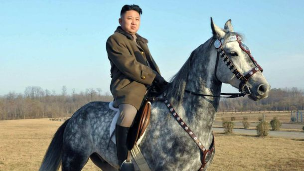 Ким Чен Ын на коне