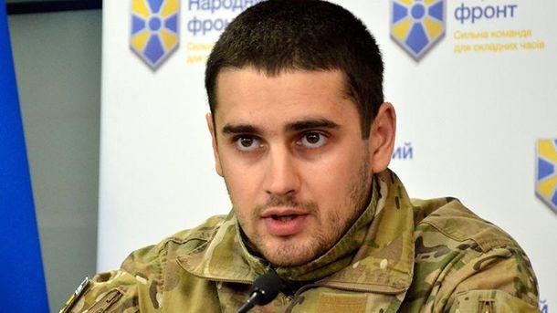 Евгений Дейдей лишен депутатской неприкосновенности
