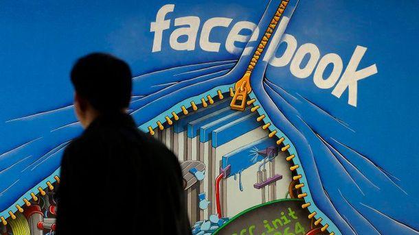 Насилля і порно: жахіття, які доводиться терпіти модераторам Facebook
