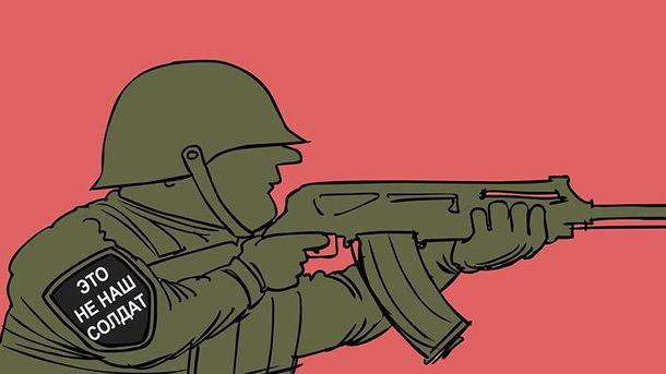Агрессия Россия относительно Украины (Карикатура)