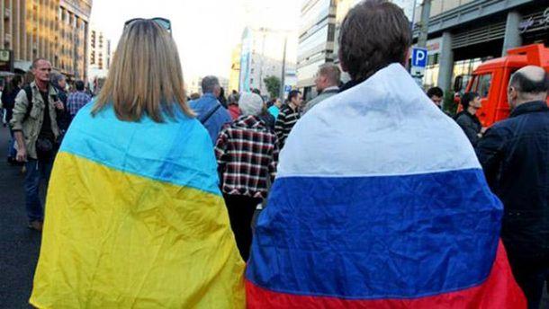 Скільки українців вважають себе росіянами