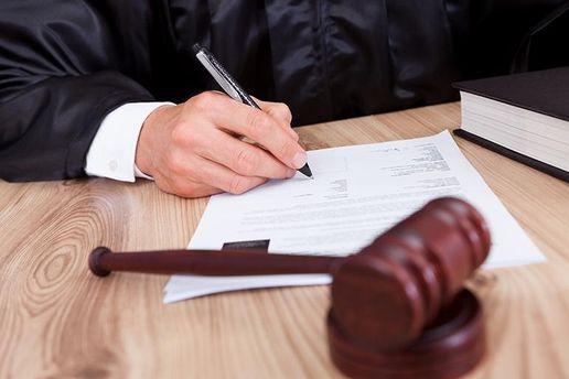 Сумський суд заборонив