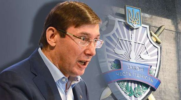 Почему Луценко так активно взялся за народных депутатов?