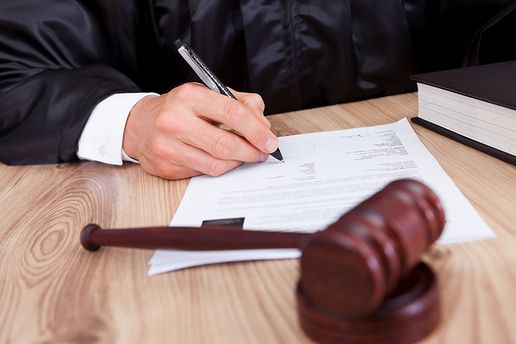Сумской суд запретил