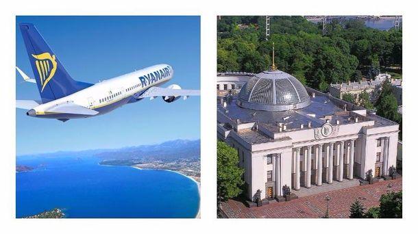 Головн новини 11 липня: 3 нардепи без недоторканност, Ryanair спробують повернути в Украну