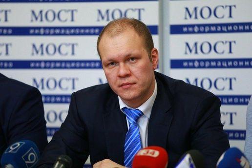 Плюс один: Холодницкий сообщил Луценко представление наочередного народного депутата