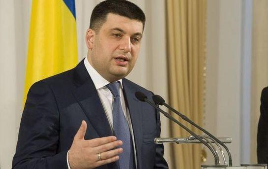 Украина иМВФ: Данилюк обсудил сЛагард вопросы сотрудничества