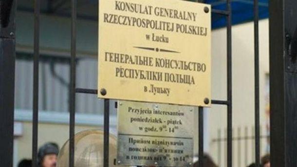 ВЛуцке вгенконсульство Польши бросили петарду,
