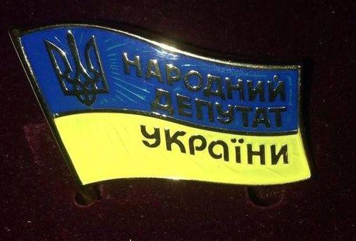 Депутатская неприкосновенность: никто не возьмется массово лишать ее народных избранников