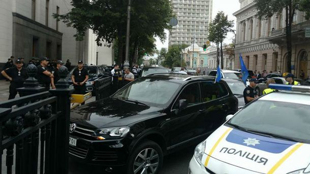 Аварія біля Верховної Ради