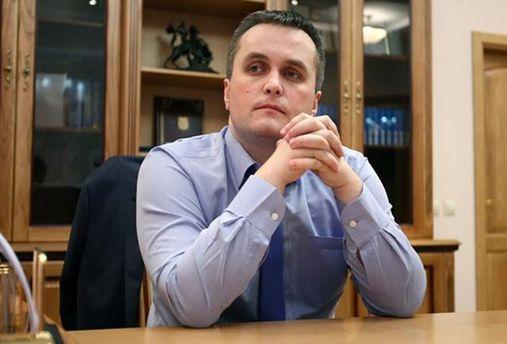 Холодницкий прокомментировал неснятие неприкосновенности с Дейдея и Лозового