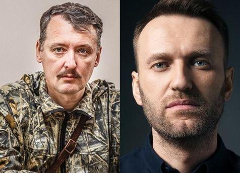 Гиркин проведет дебаты с Навальным