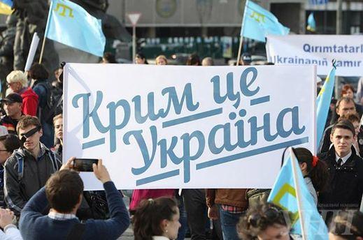 Украина готовит инициативы для освобождения Крыма