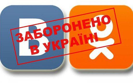 СБУ открыла ряд дел против администраторов групп в