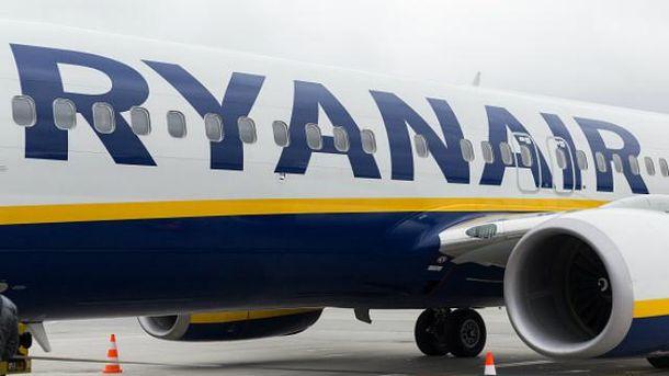 Ryanair официально объявил, что уходит из Украины