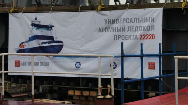 В росіян виникли проблеми з будівництвом криголаму