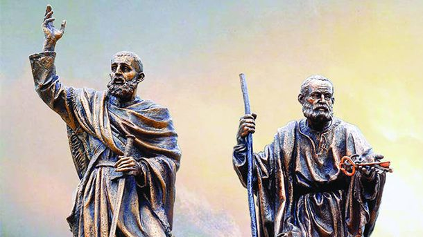 День Святих апостолів Петра і Павла 2017 відзначають сьогодні 12 липня