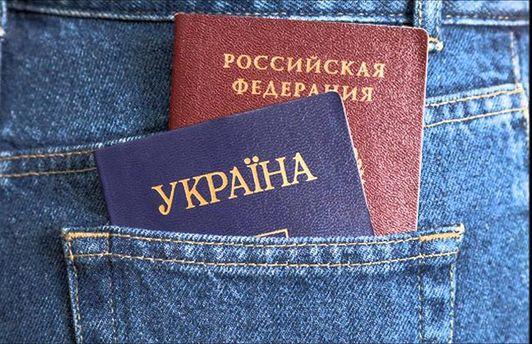 Сейчас  только один паспорт: Государственная дума  РФ  одобрила порядок отказа отгражданства государства Украины