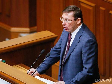Украинские депутаты не собираются выполнять данные народу обещания