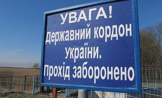 Биометрический контроль для россиян на границах Украины не будет эффективным, полагает эксперт