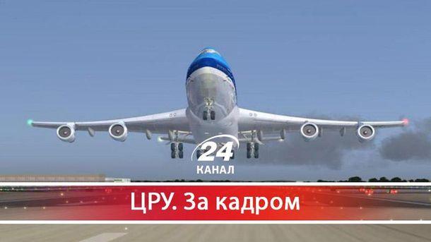 Чому літаки для українців ще довго будуть розкішшю, а не засобом пересування