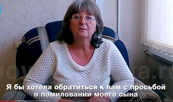 Мать российского военного Виктора Агеева просит Петра Порошенко о помиловании сына