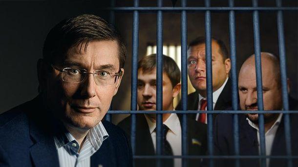 Борьба с коррупцией в парламенте – лишь имитация ( коллаж)