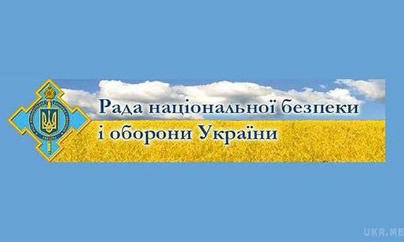 Законопроект о деоккупации Донбасса