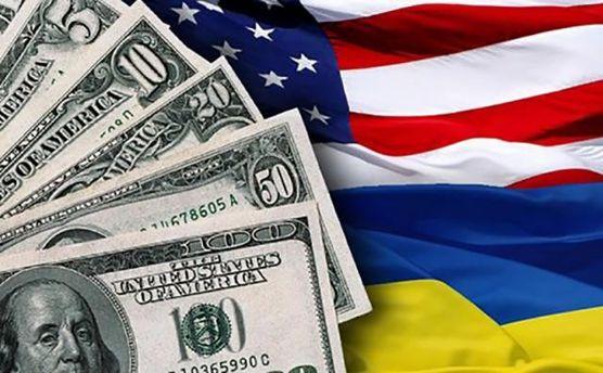 Украина получила от США финансовую помощь
