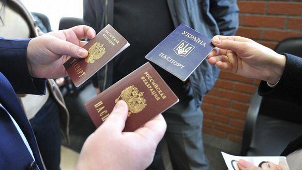 Українські та російські паспорти