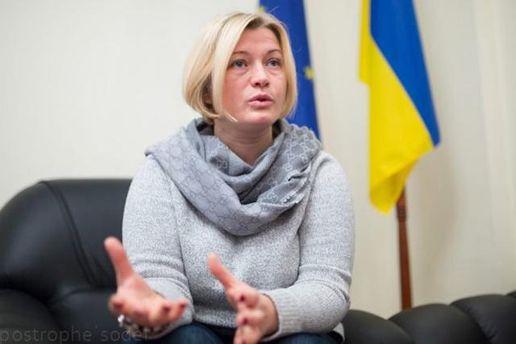 Геращенко прокомментировала обращение матери Агеева к Порошенко