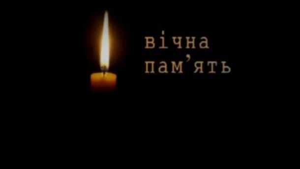 Умер Роман Кобзар, 90% тела которого обгорело в результате взрыва в Южном
