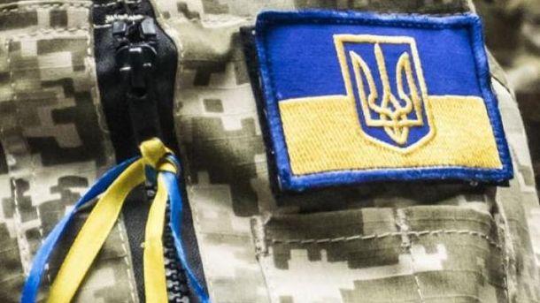 Мужчина поехал добровольцем на Донбасс