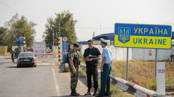 Украино-молдовский пропускной пункт
