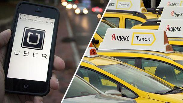 Яндекс.Такси и Uber объединяются