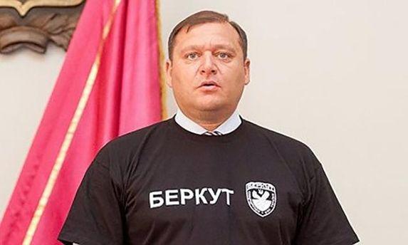 Головні новини 13 липня в Україні та світі
