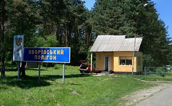 Начальника Яворивского полигона заподозрили в сотрудничестве с Россией